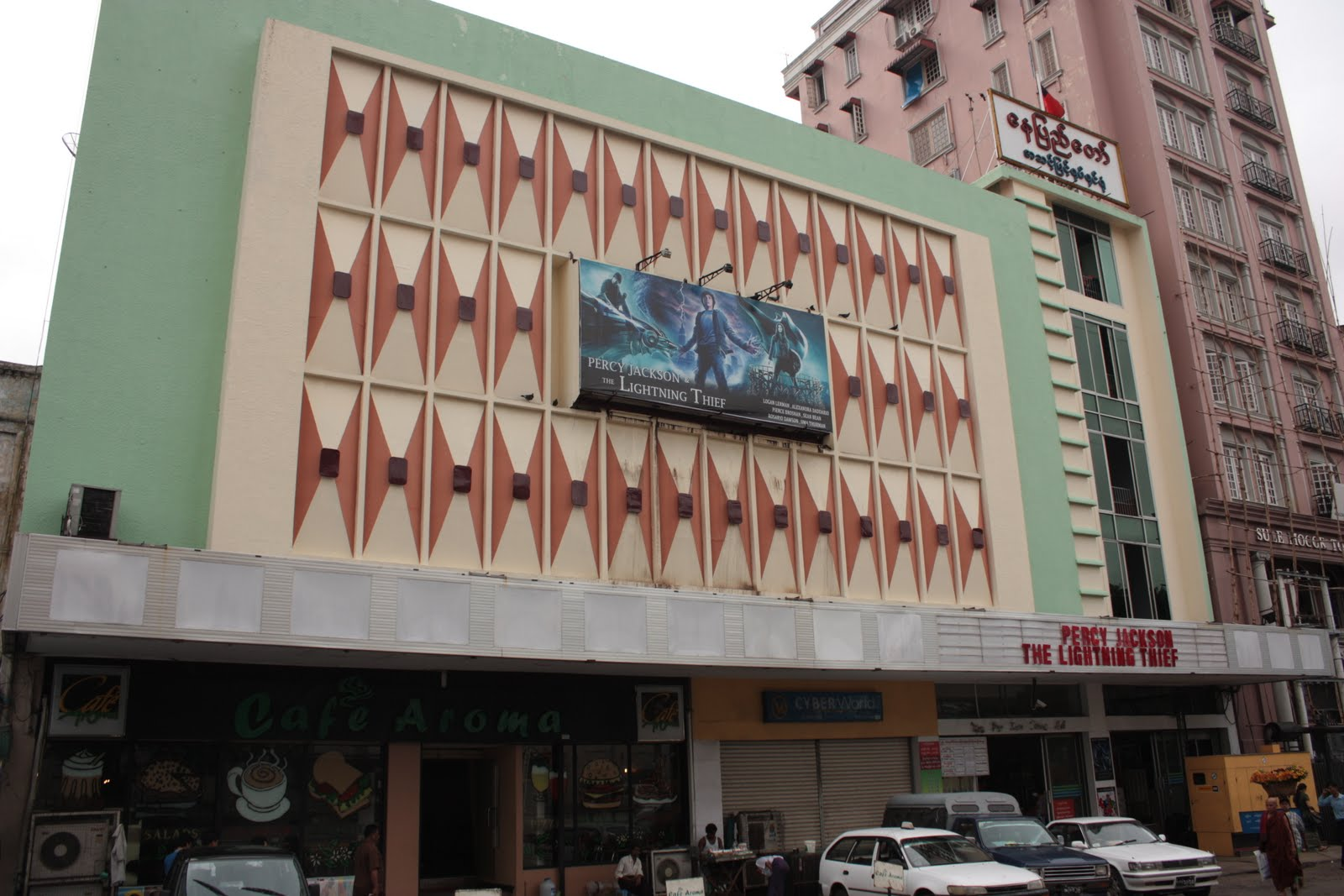 Image Result For Movie Theater Prices