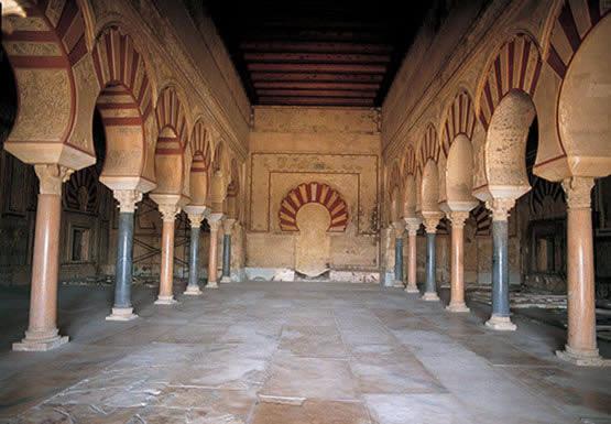 Conj. Arqueológico Madinat Al Zahrat