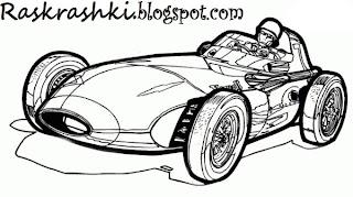 разукраска гоночной машины