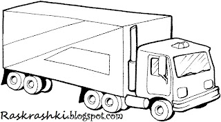 раскраски грузовые машины