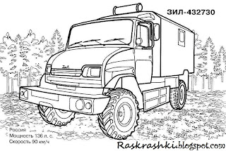раскрашки грузовиков