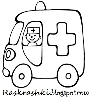 Раскраска машина скорой помощи