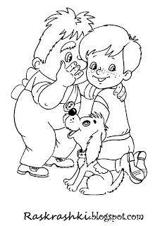 Детская разукрашка Малыш и Карлсон