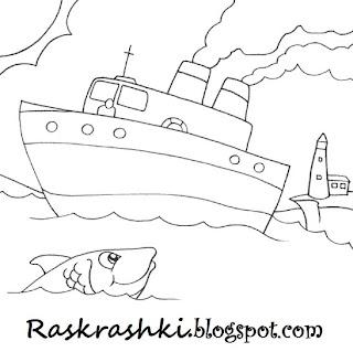 Кораблик раскраска для малышей