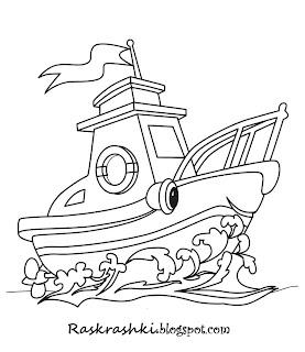 раскраска для малышей Корабль