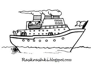 Разукрашка корабля