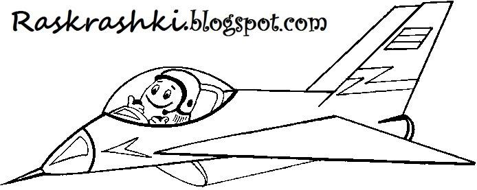 http://1.bp.blogspot.com/_fj5LTY4TZto/TLGH9nlbDtI/AAAAAAAABs8/xQOeW7aNp0w/s1600/raskraski+dlya+malishey+samolet2.jpg