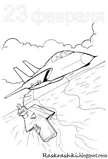 картинка для раскрашивания самолета