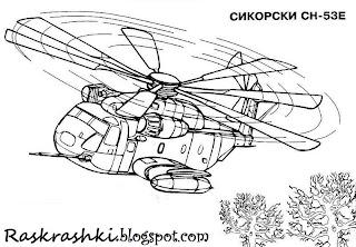 Детская раскраска вертолета