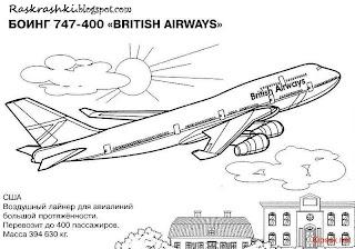 детская раскраска самолета боинг