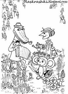 Раскрашка с героями мультика чебурашка