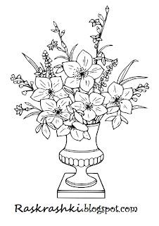 раскрашки для детей цветы в вазе