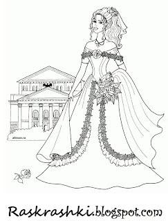 Разукрашки принцесс для девочек