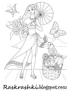 Разукраски для девочек принцессы