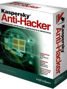 Kaspersky Anti Hacker 1.9