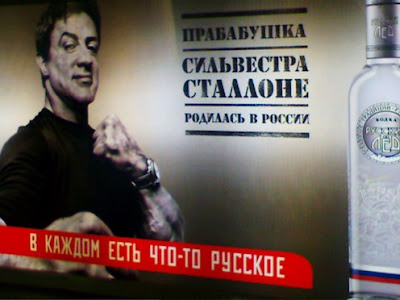 Sylvester Stallone e a Vodka