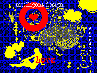 love intelleigent design freedom