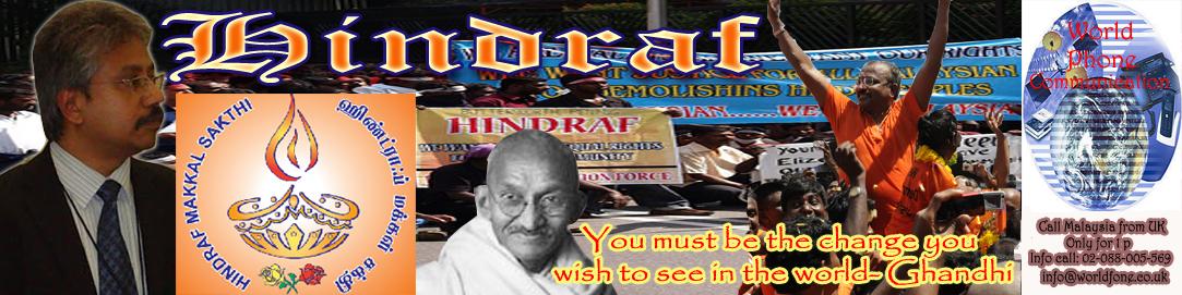 HIndraf Makkal Shakti