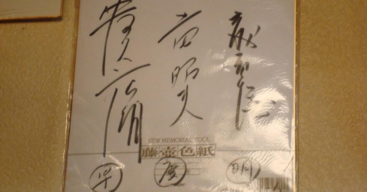 宿澤広朗の画像 p1_24