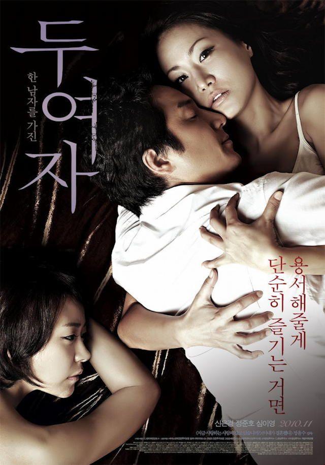 Love in Between (2011) Loveinbetw