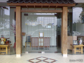 Ten Ichi Restaurant (Photograph)