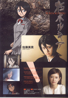 Rukia Kuchiki