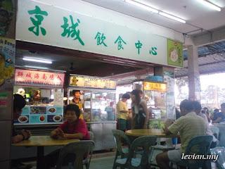 King Centre Cafe (Kuching)