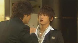 Yamato (screenshot)