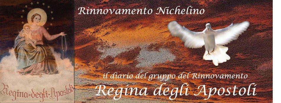 Regina degli Apostoli - Rinnovamento nello Spirito Santo  a Nichelino