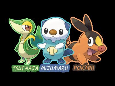 Temporada 14 de Pokémon en marcha: Best Wishes Notipok