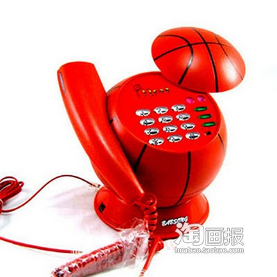 EXCLUSIVE HOME LAND PHONE COLLECTION Creative-home-phone-08