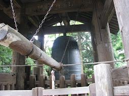 Big Bell at Engaku-ji Temple