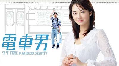 (Pando) Densha Otoko Denshaotokoddex7