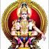 """Ayyappa""  By  S.P.Balasubramaniyam (S.P.B)"