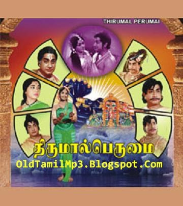 Thirumal Perumai Tamil Movie High Quality Mp3 Songs Free ...