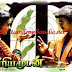 Watch Online Tamil Movie Priyamudan (1998)