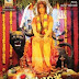 Watch Online Tamil Movie Panchamukhi (2010)