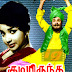 Watch Online Old Tamil Movie Kudiyiruntha Koyil (1968) Starring M.G.Ramachandiran and Jayalalitha