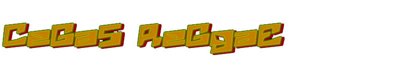 CEGAS REGGAE