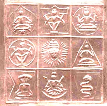 ancient indian astronomy - photo #1