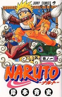 Naruto | Manga