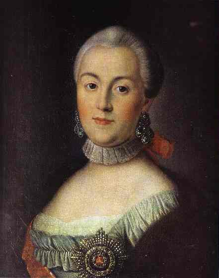 Catherine II Net Worth