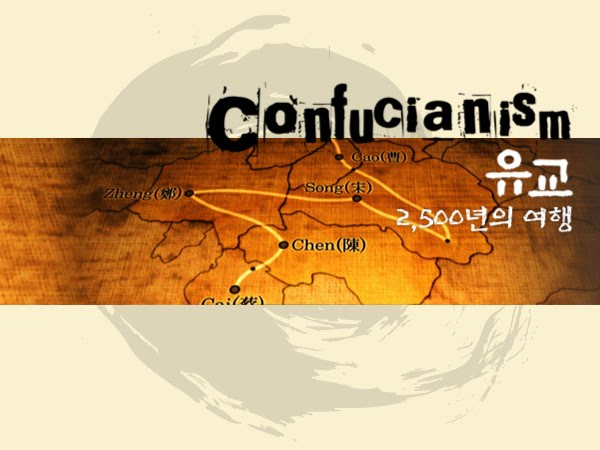 confucius ritual propriety While it is generally acknowledged that, on confucius's conception of li 禮 (ritual propriety), it is essential to have the right attitude, such admissions of the.