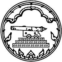 Emblem of Pattani province