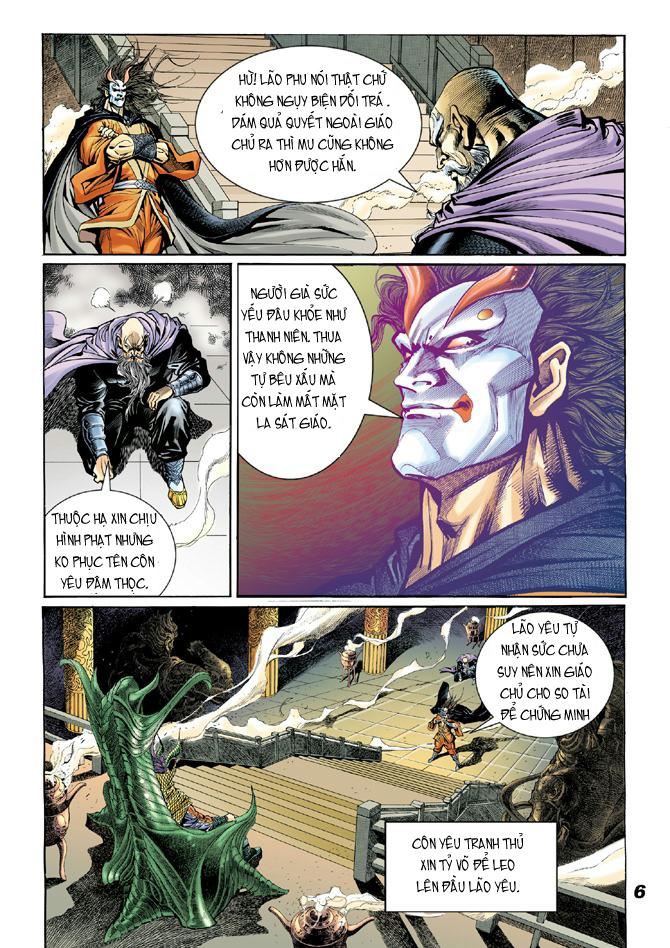 Tân Tác Long Hổ Môn chap 18 - Trang 6