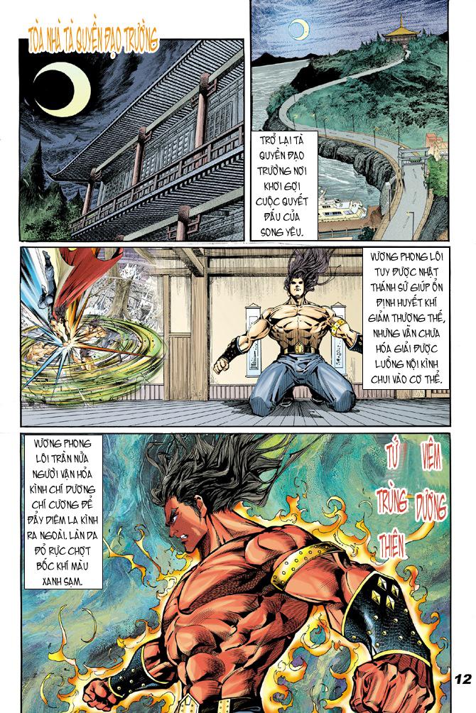Tân Tác Long Hổ Môn chap 18 - Trang 11