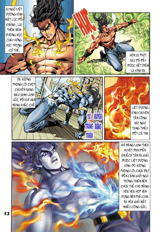 Tân Tác Long Hổ Môn chap 18 - Trang 12