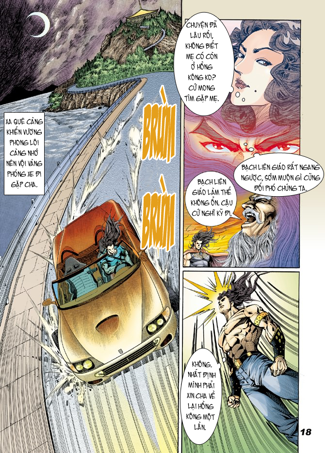 Tân Tác Long Hổ Môn chap 18 - Trang 17