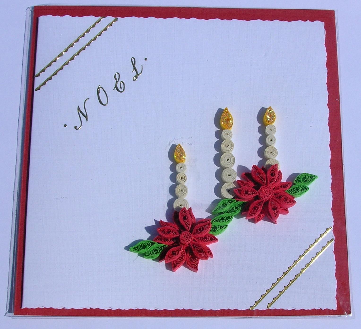 Рождественские открытки своими руками квиллинг мастер класс
