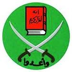 Ikhwanul Muslimin-Mesir
